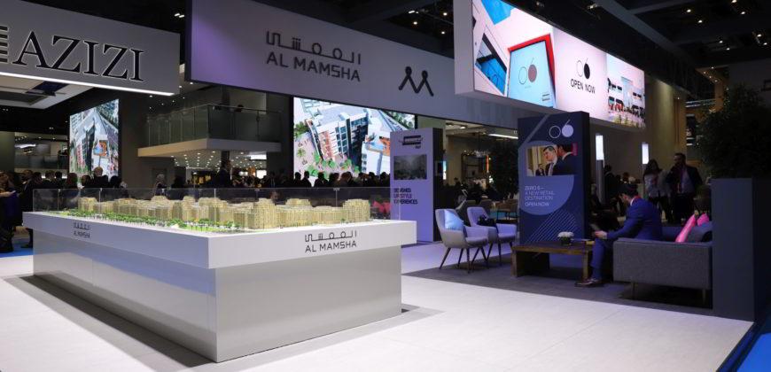 Al Mamsha Apartments