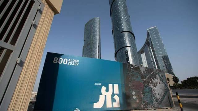الدار الإماراتية  تدرس التوسع في مصر والسعودية