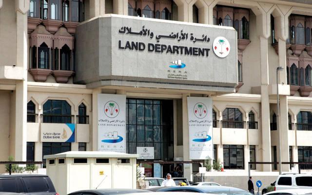"""أهم المعلومات عن """"نظام ملاك"""" في إمارة دبي"""