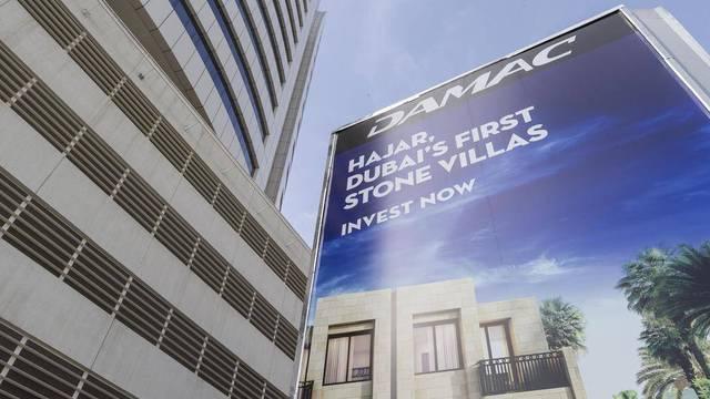 Damac Properties eyes investments in Saudi Arabia, UK