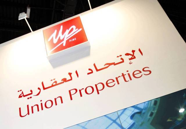Union Properties posts interim consolidated financial results for H1