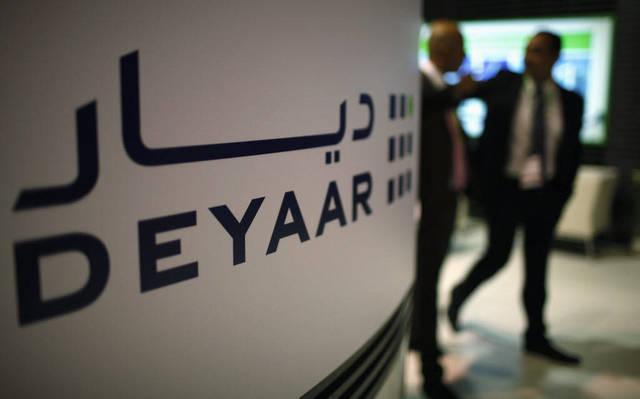 Deyaar's Millennium Al Barsha Hotel now complete