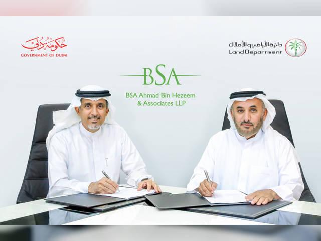 """""""أراضي دبي"""" تطلق مبادرة لتعزيز الاستثمارات العالمية"""