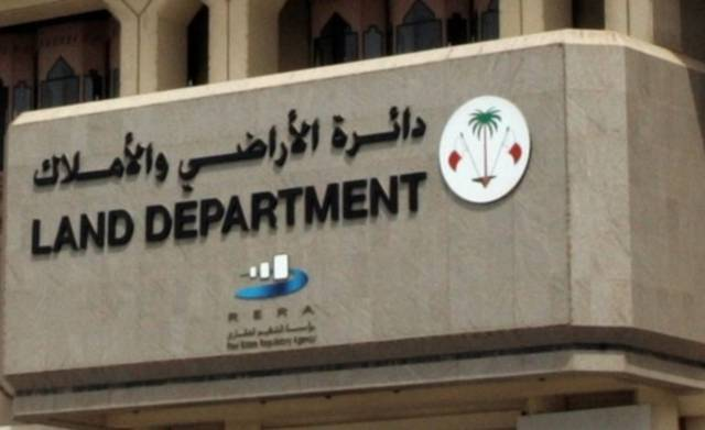 """أراضي دبي: رسائل """"محمد بن راشد"""" تتبنى تنظيم القطاع العقاري"""