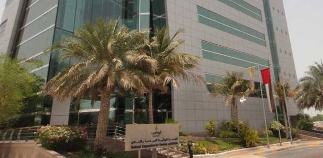 National Corporation's board approves cash dividends