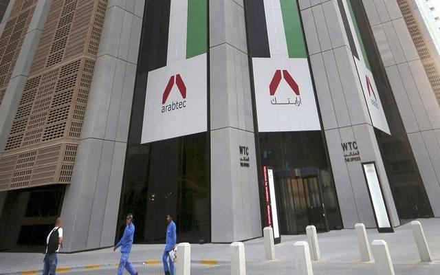 """وكالة:خطوة جديدة من """"أرابتك"""" و""""تروجان"""" باتجاه اندماج محتمل في الإمارات"""