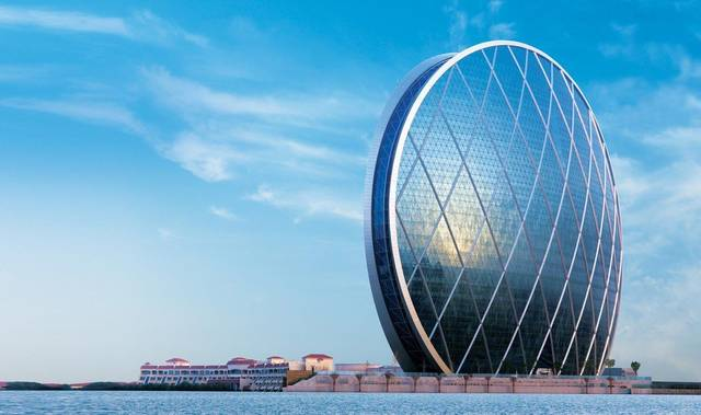 Aldar Properties' arm appoints banks for US dollar sukuk issue