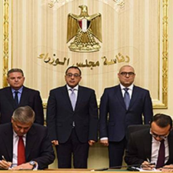 Emaar Misr, El Nasr Housing reach EGP 100m settlement deal