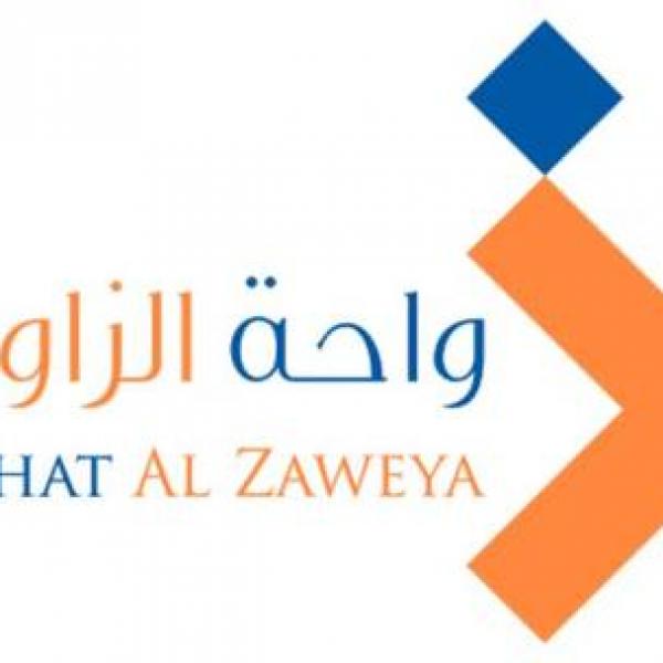 Wahat Al Zaweya cuts stake in Gulf Navigation