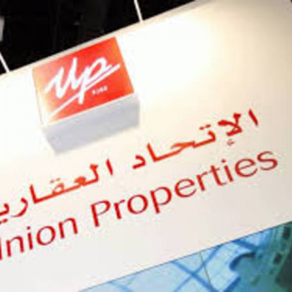 Union Properties' Business Park Phase 2 on track for scheduled delivery