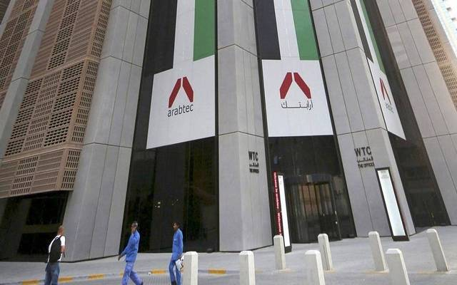 Arabtec mandates UBS to advise potential merger with Trojan