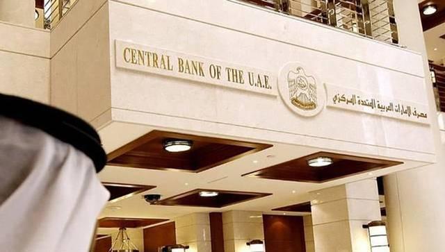 المركزي الإماراتي يقترح قواعد إقراض جديدة للقطاع العقاري