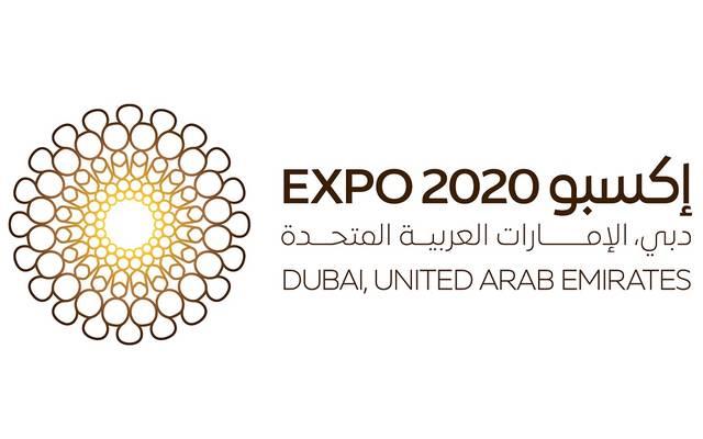 رئيس بانثيون: إكسبو دبي2020 يضيف عامل جذب إيجابي لسوق العقار